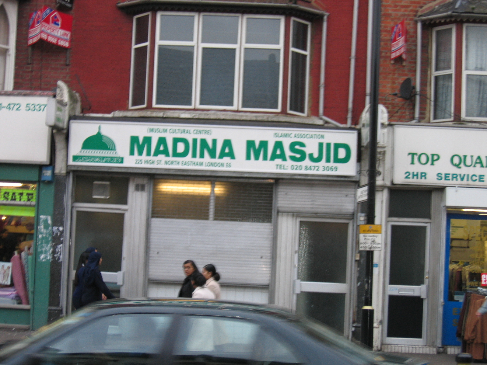File Madina Masjid East Ham Jpg Wikimedia Commons