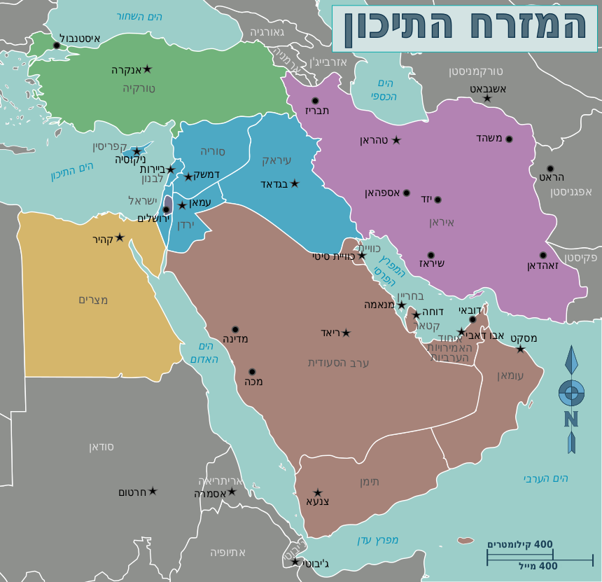 File:Map of Middle East HE png - Wikimedia Commons