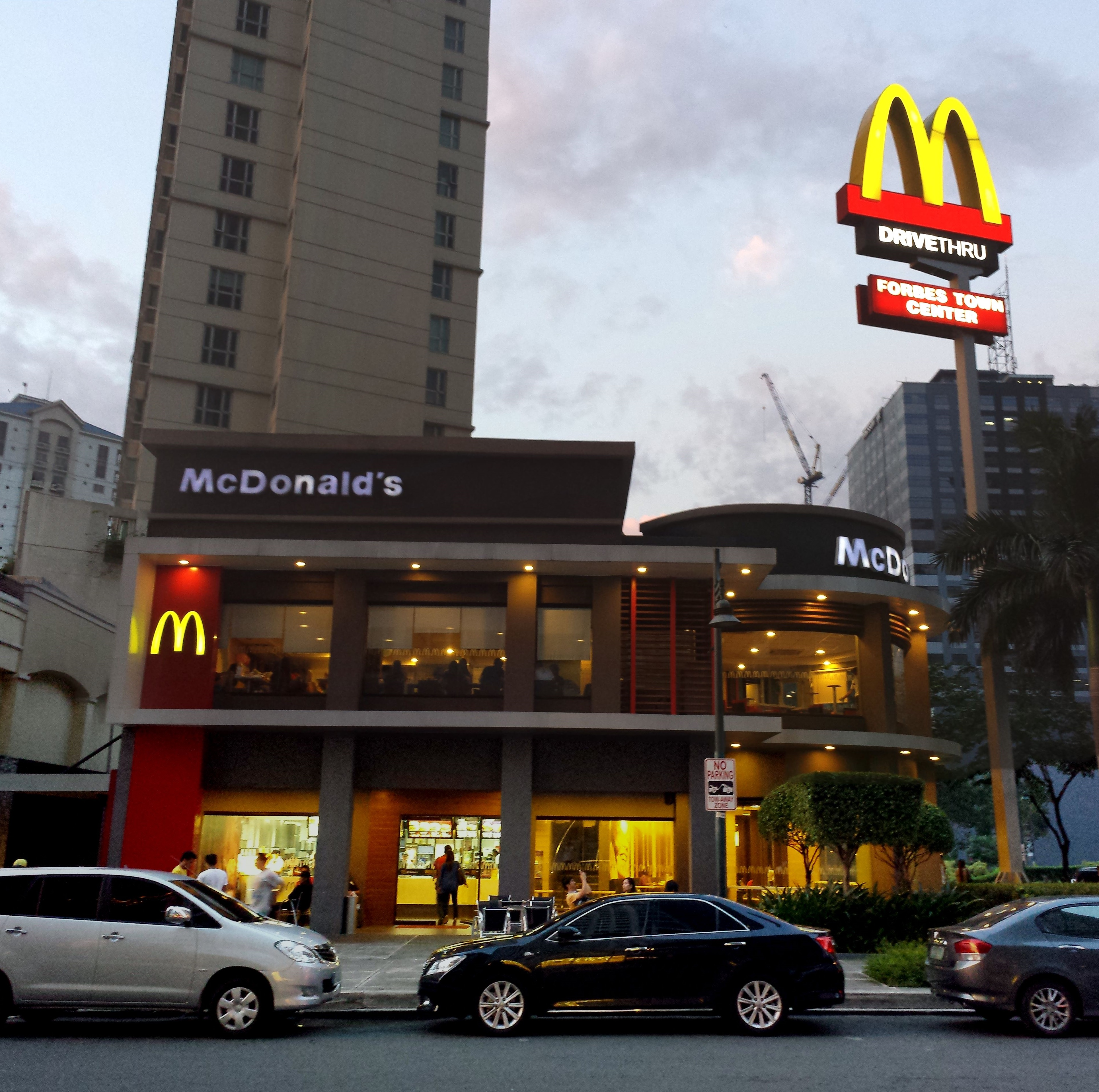 history of mcdonalds in the philippines Founder of mcdonald's corp founded: 1955 the definition of salesmanship is the gentle art of letting the customer have it your way-ray kroc when ray kroc was a child, his father took him to a phrenologist-a practitioner who claimed he could predict the future by reading the bumps on a person's head.