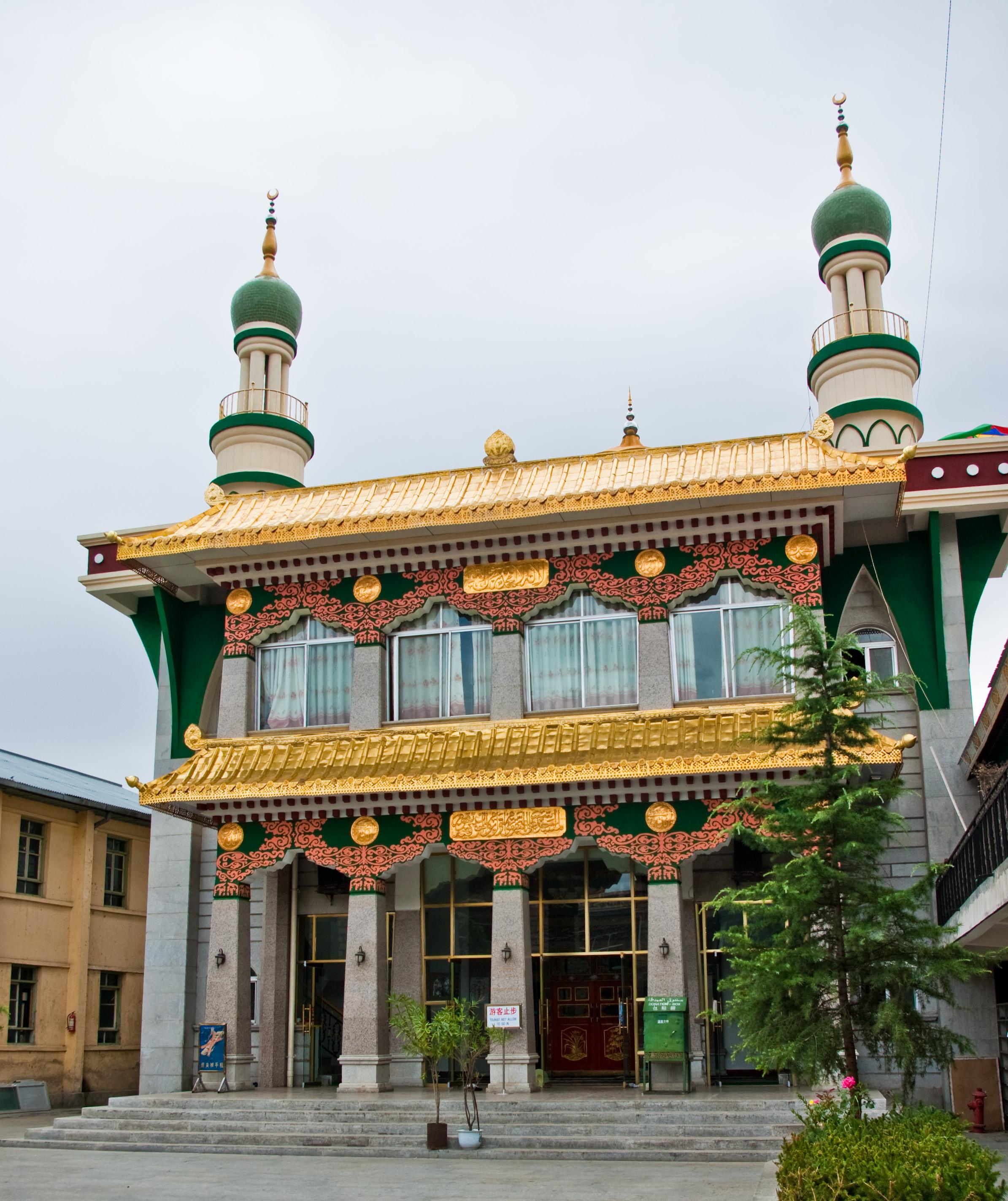 Картинки по запросу Great Mosque of Lhasa