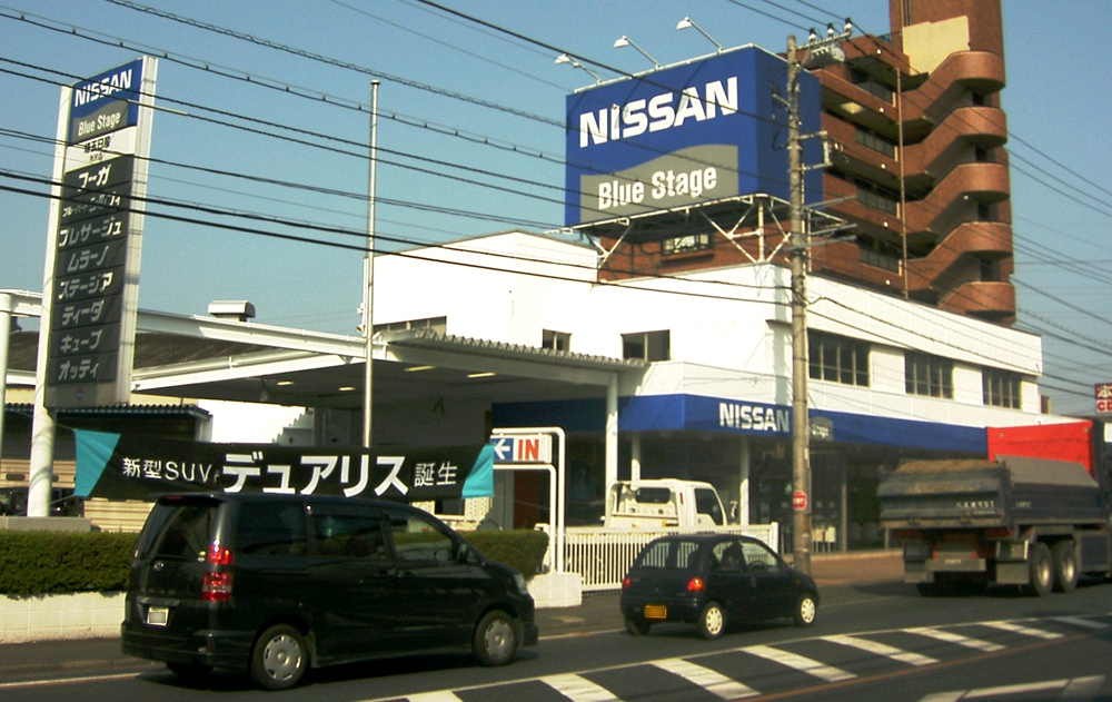 Nissan Car Dealership Hiring Age