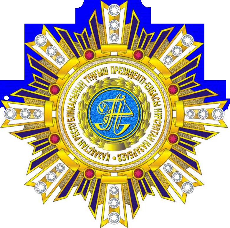 Order Nazarbayev znak.png