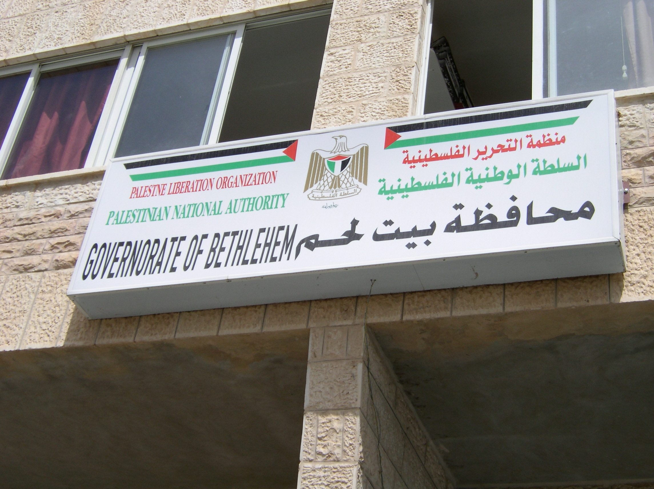 File palestinian government bureau for Bureau 13 wikipedia