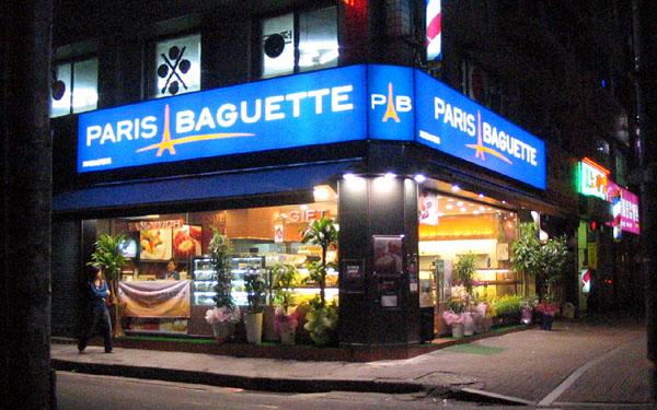 Restaurant Halal Paris  Ef Bf Bdme
