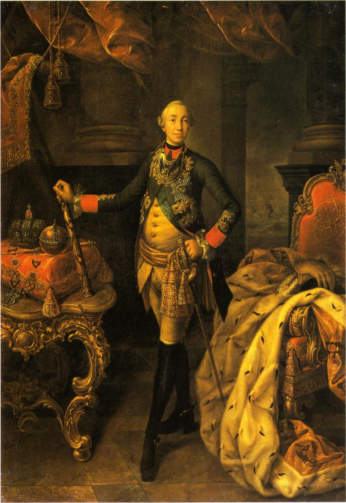 File:Peter III by A.Antropov (1762, Russian museum).jpg