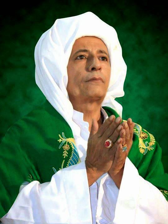 File Portrait Of Habib Luthfi Bin Yahya Jpeg Wikimedia Commons