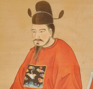 Portrait of Prince Tomigusuku by Toda Ujitsune on 17 December 1832 (Japanese calendar: 16 November, Tenpo 3) in Edo, Japan. In fact this man is the Futenma Choten, a political decoy of Prince Tomigusuku. Prince Tomigusuku died on 23 September 1832 (Chinese calendar: 29 August, Daoguang 12) in Kagoshima. Portrait of Prince Tomigusuku.jpg