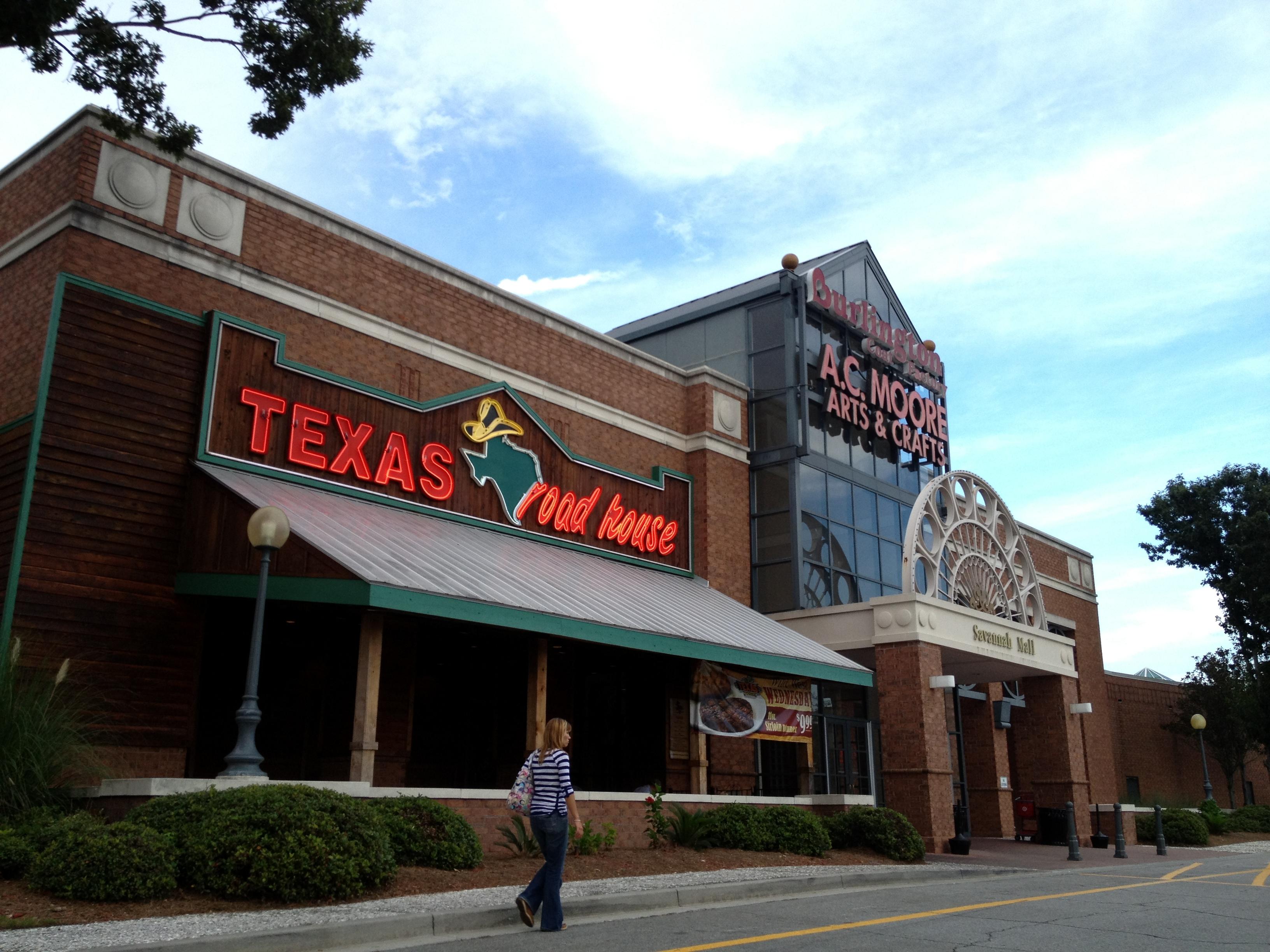Savannah Mall - Wikipedia