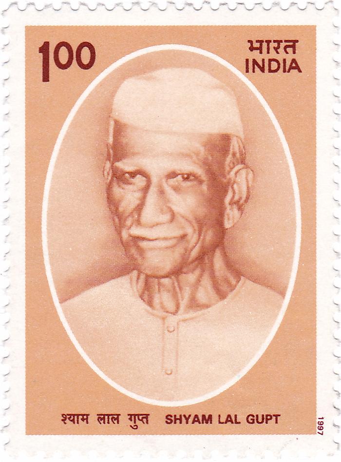 Shyamlal Gupta Wikipedia