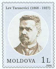 Stamp of Moldova md096cvs.jpg