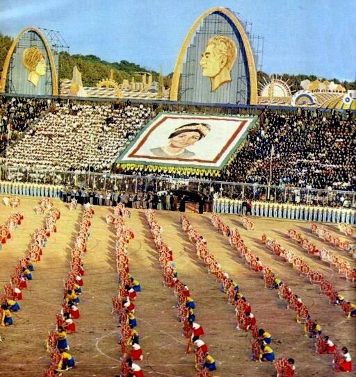 گوشههایی از جشنهای تاجگذاری در ورزشگاه امجدیه