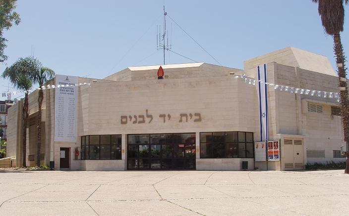 Depiction of Ramat Hasharon