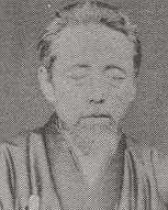 Yamamoto Kakuma Japanese samurai