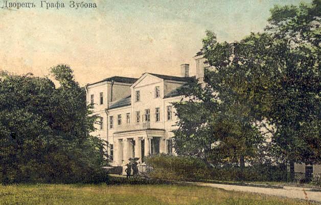 Zubovai Palace