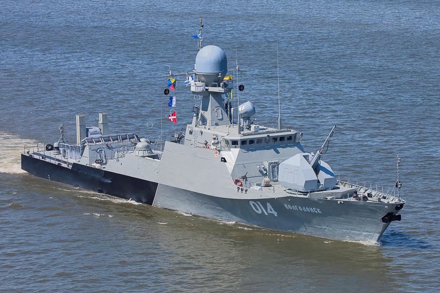 Rusija poslala oštro upozorenje SAD-u: 'Ne šaljite ratne brodove blizu Krima - za vaše dobro' - Page 7