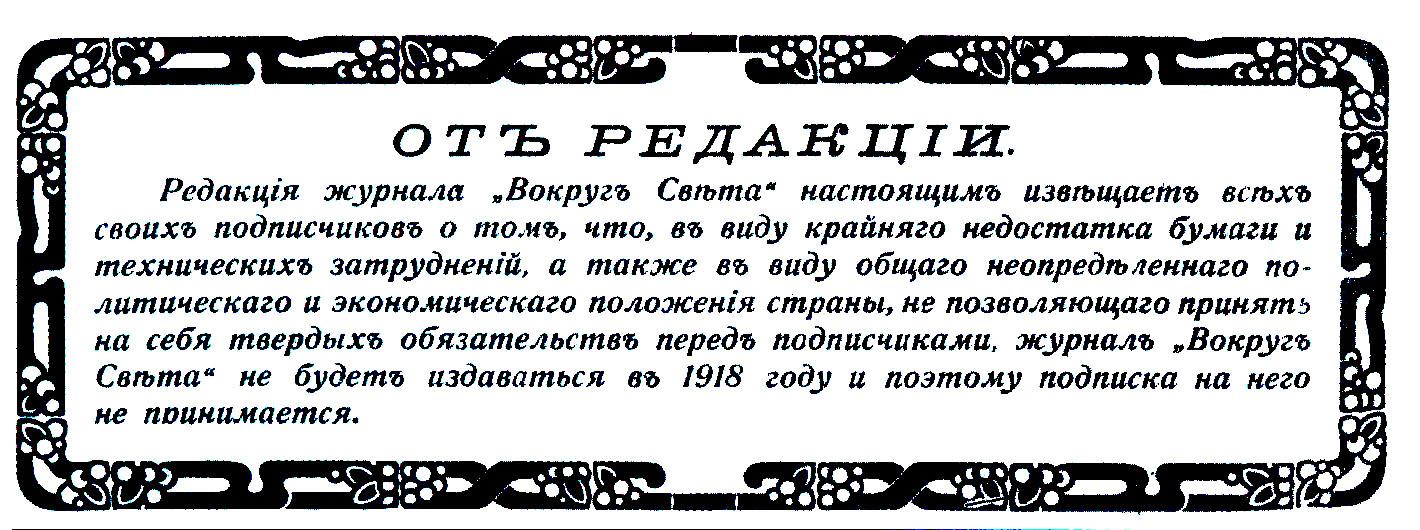 Объявления в сургутской газете все про все