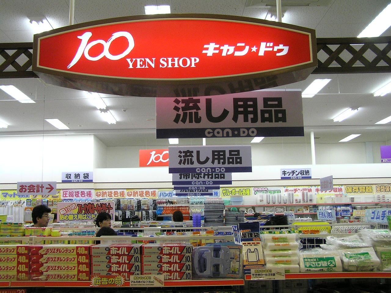 100 Gratis Japan Amerikanska Dating