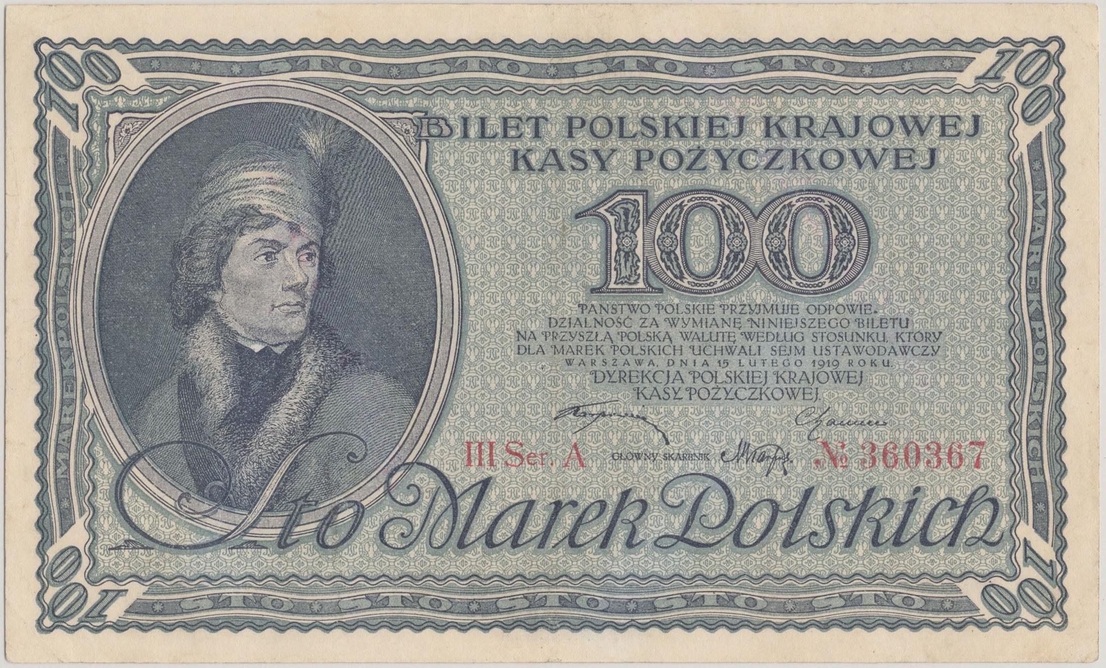 100_marek_polskich_1919_luty_awers.jpg