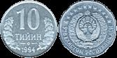 File:10 Tiin UZ 1994.png