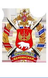 52nd Rocket Division