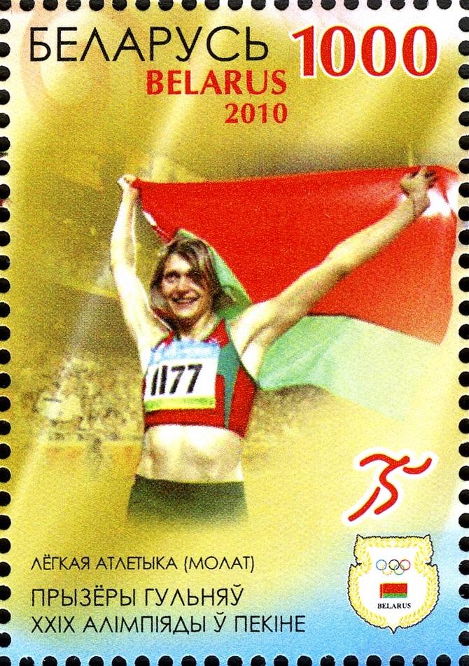 Aksana Miankova - Wikipedia