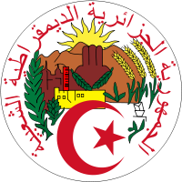 http://upload.wikimedia.org/wikipedia/commons/8/83/Algeria_coa.png
