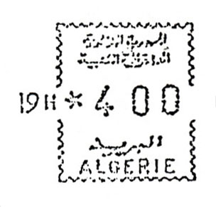 File:Algeria stamp type PO3B.jpg