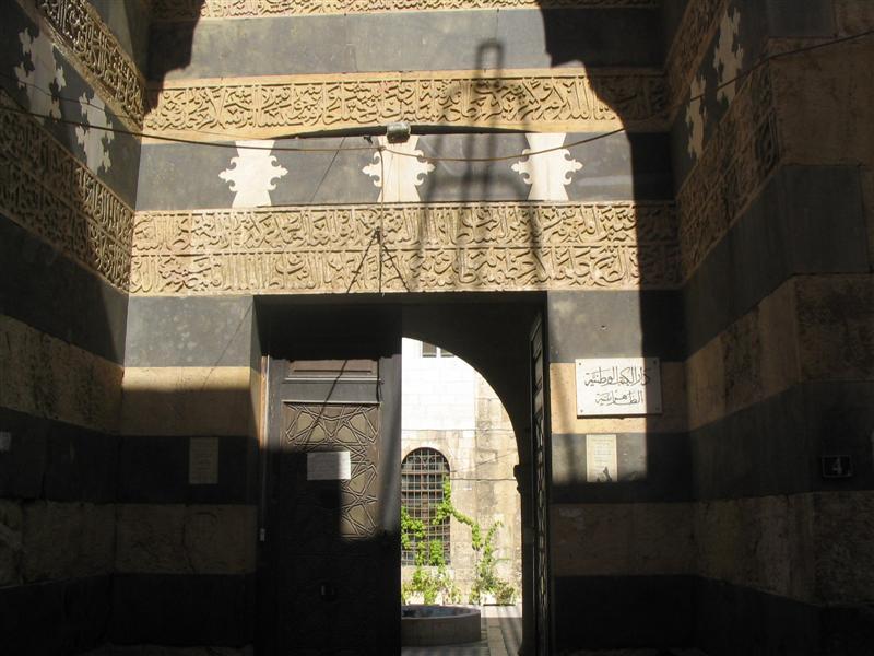 File:Az-Zahiriyah Library.jpg