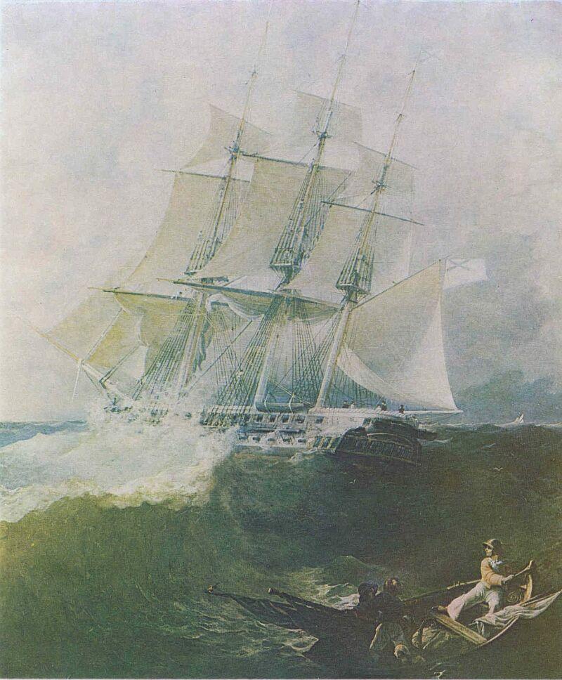 Borispolec_Avrora_1838.jpg