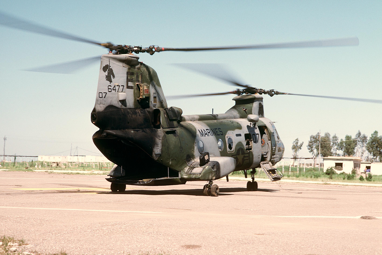 File:CH-46E Sea Knight of HMM-264 at Zakho (Iraq)