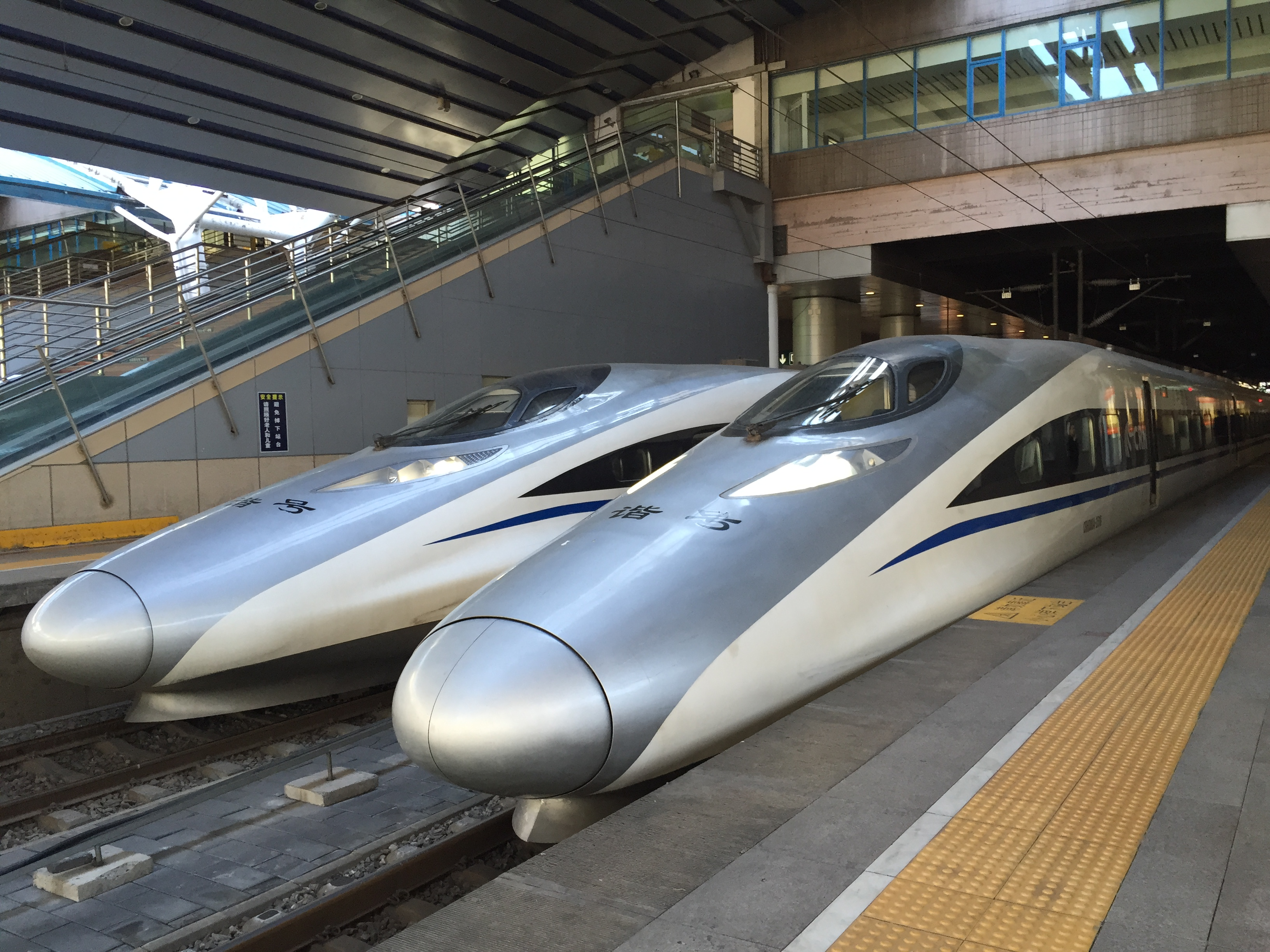High Speed Rail In China Travel Guide At Wikivoyage Easthern 6 Days Shanghai Hangzhou Suzhou