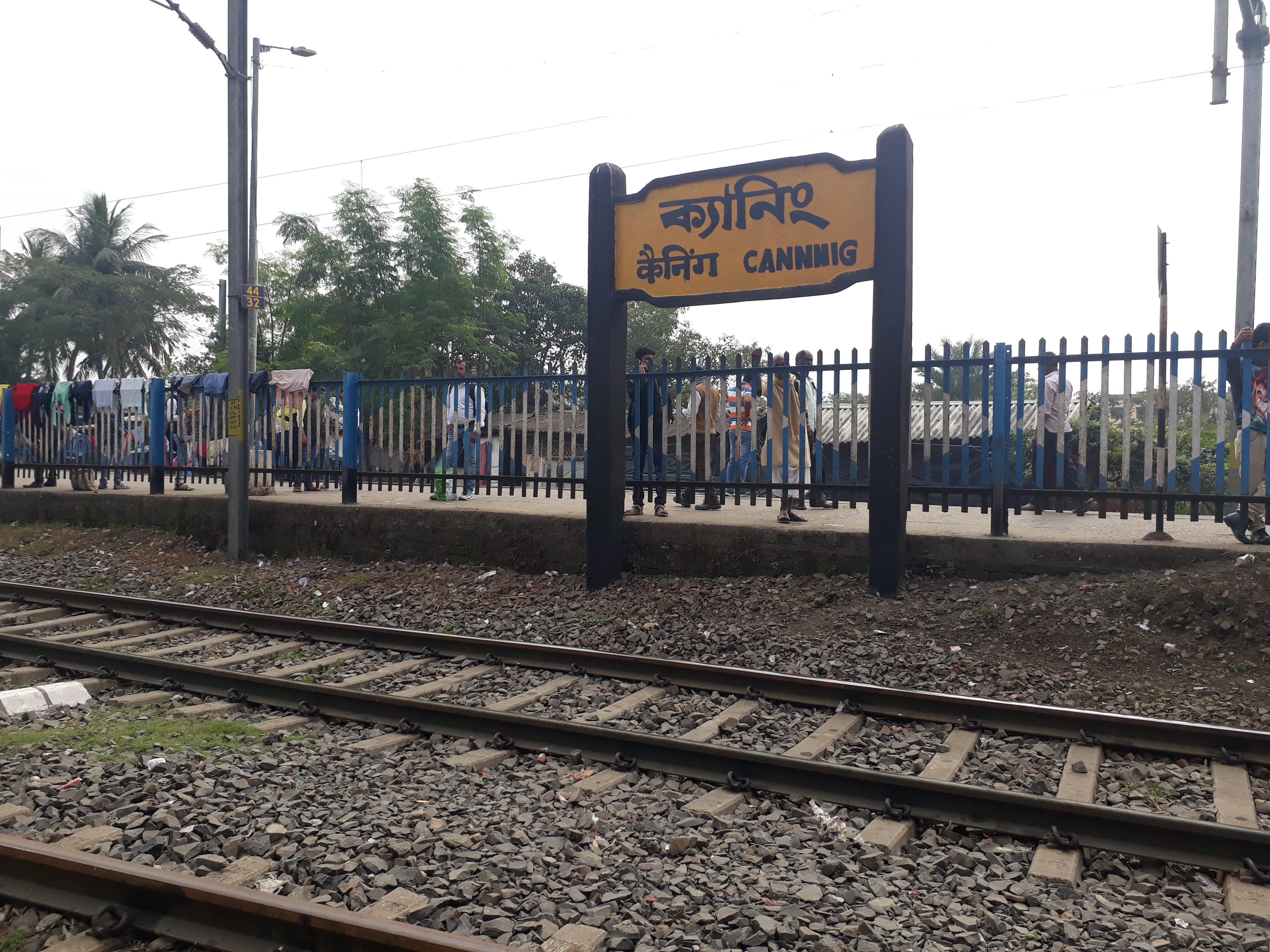 Canning, South 24 Parganas - Wikipedia