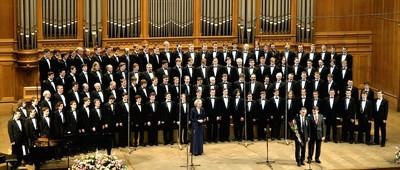 File:Choir50.jpg