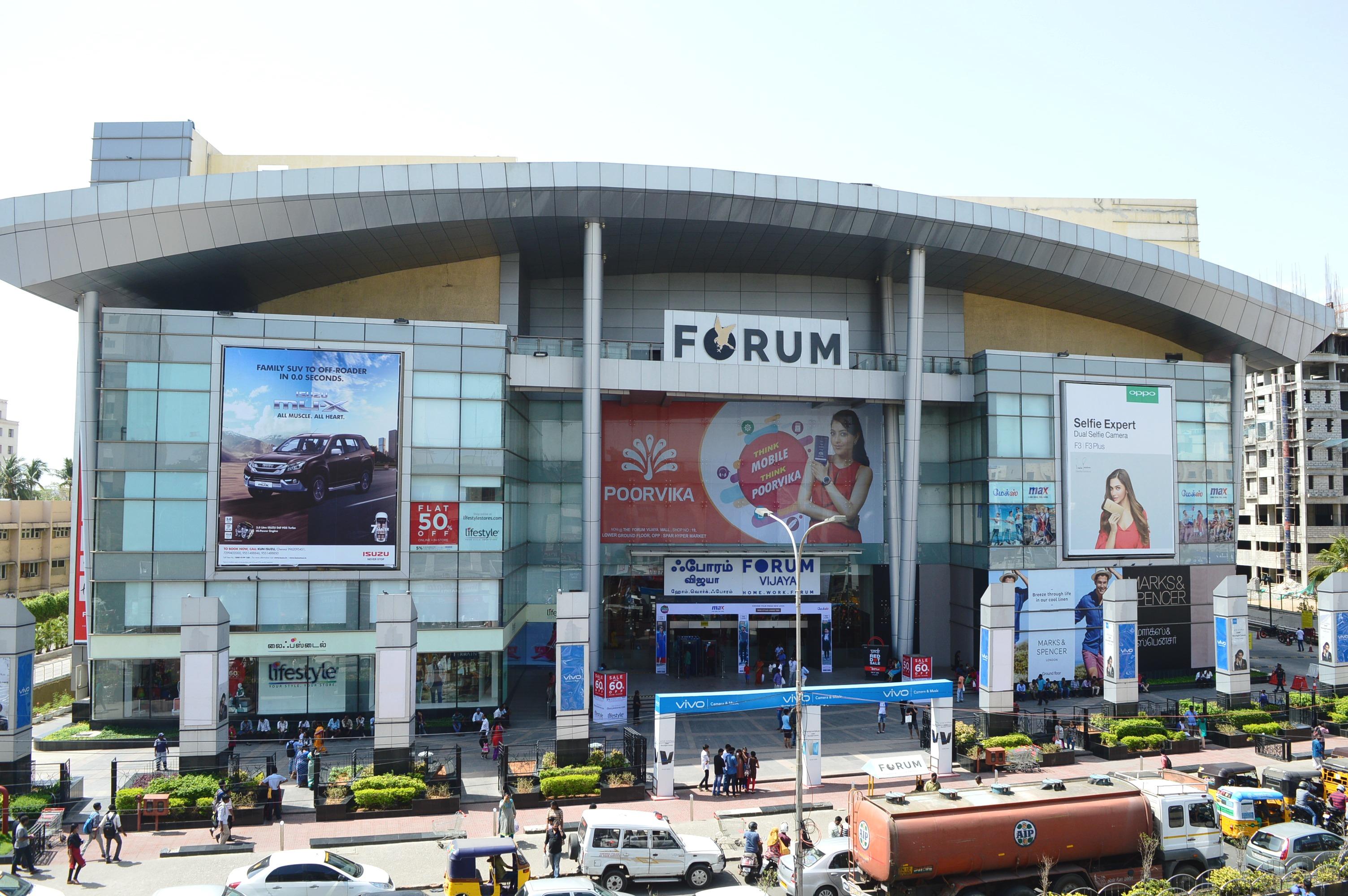 c683bb8174fa6 The Forum Vijaya - Wikipedia