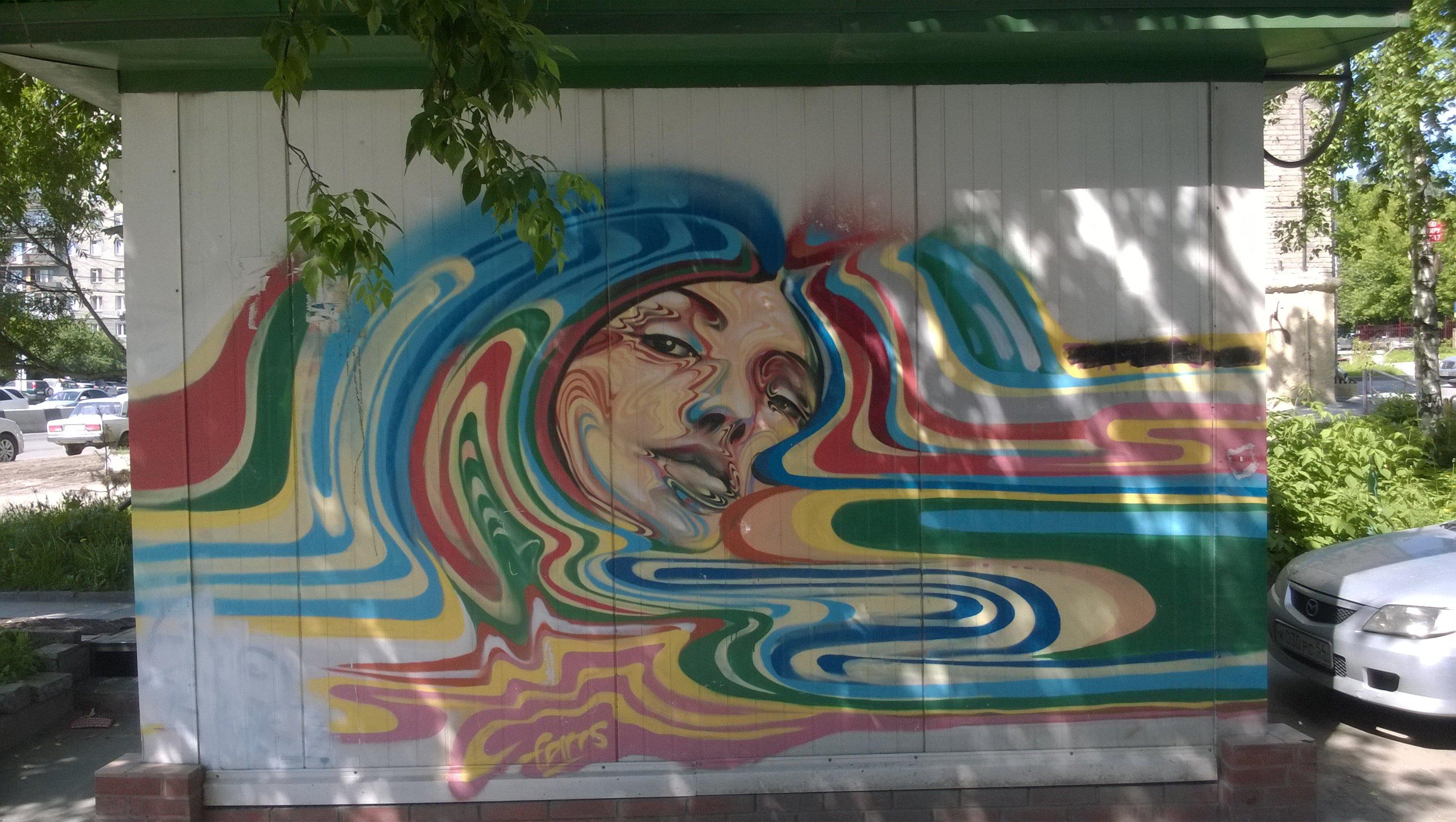 Novosibirsk graffiti 18