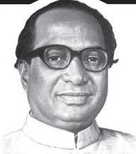 Indian politician (1921-1989)