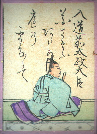 Depiction of Saionji Kintsune