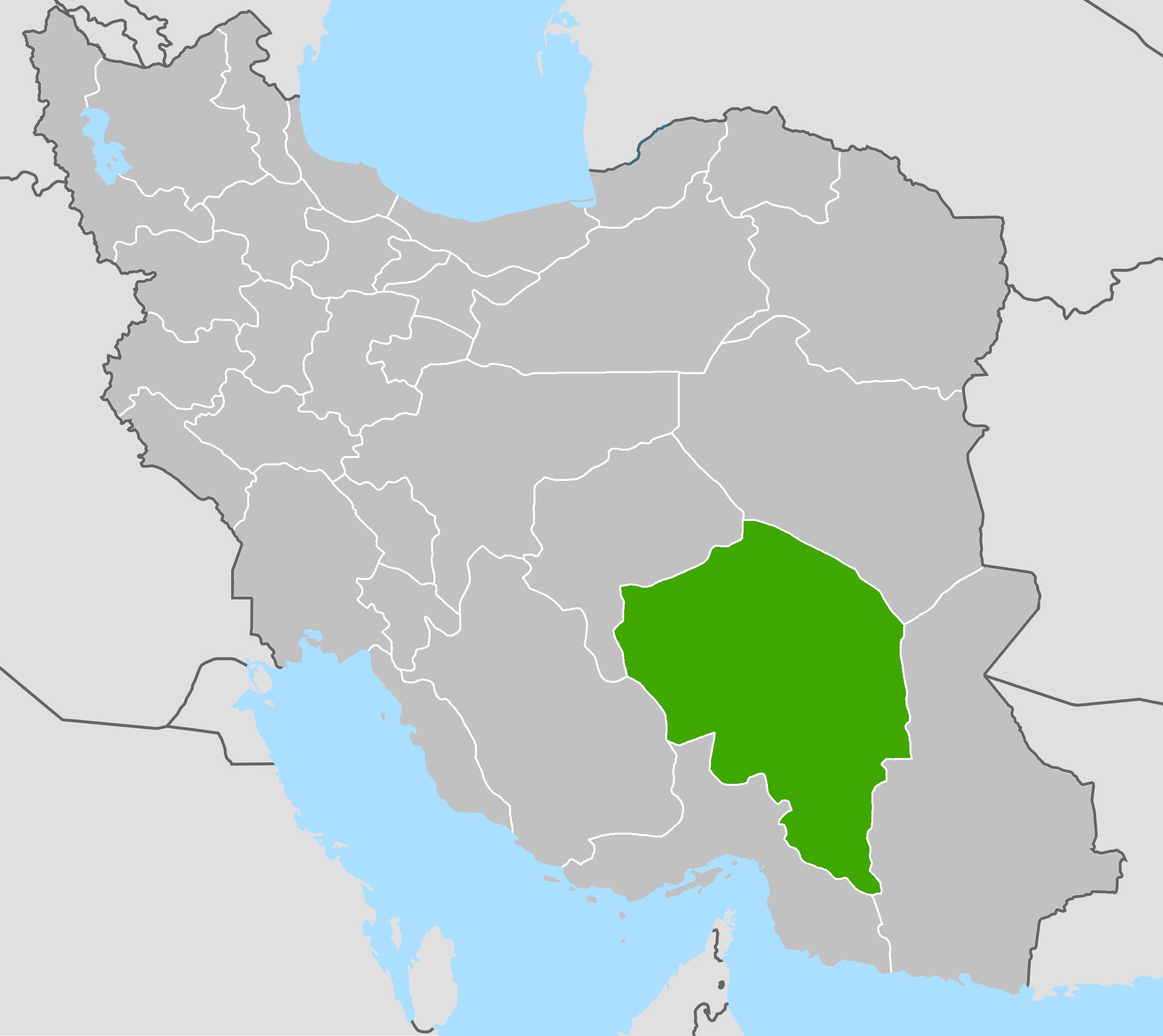 FileIRANOSTANKERMANPNG Wikimedia Commons