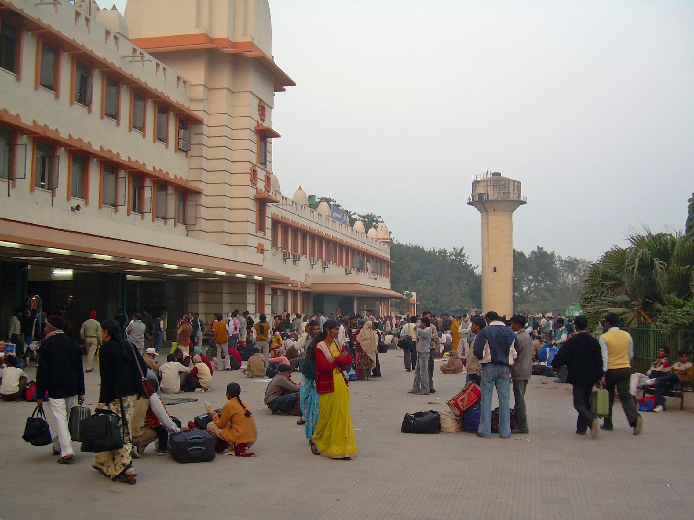 वाराणसी जंक्शन रेलवे स्टेशन