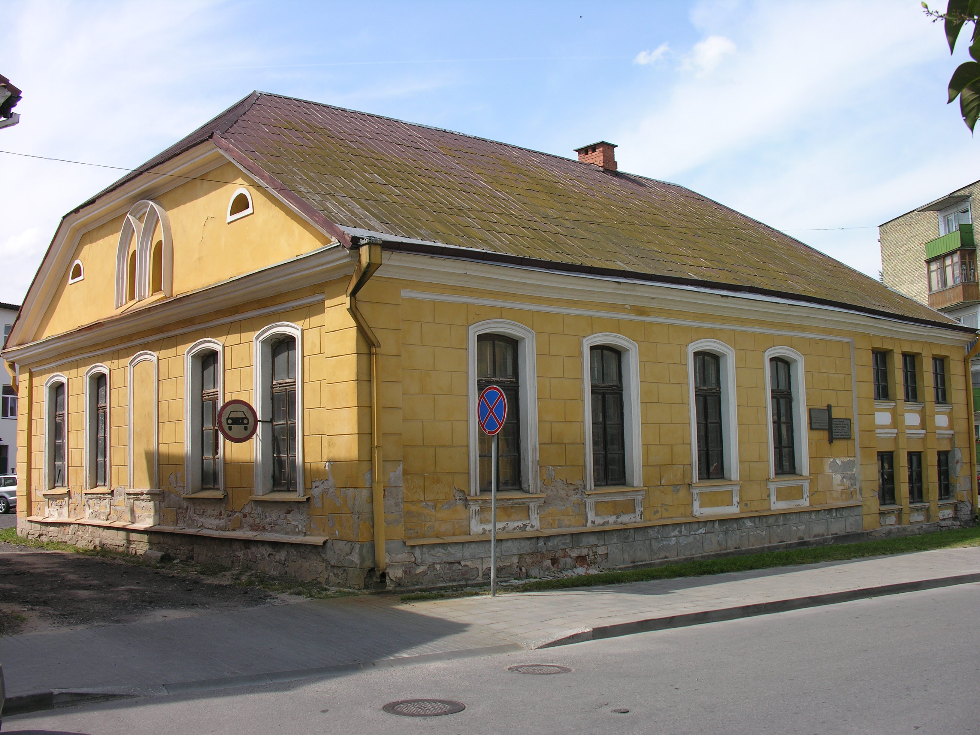 Kėdainių Smilgos g. sinagoga