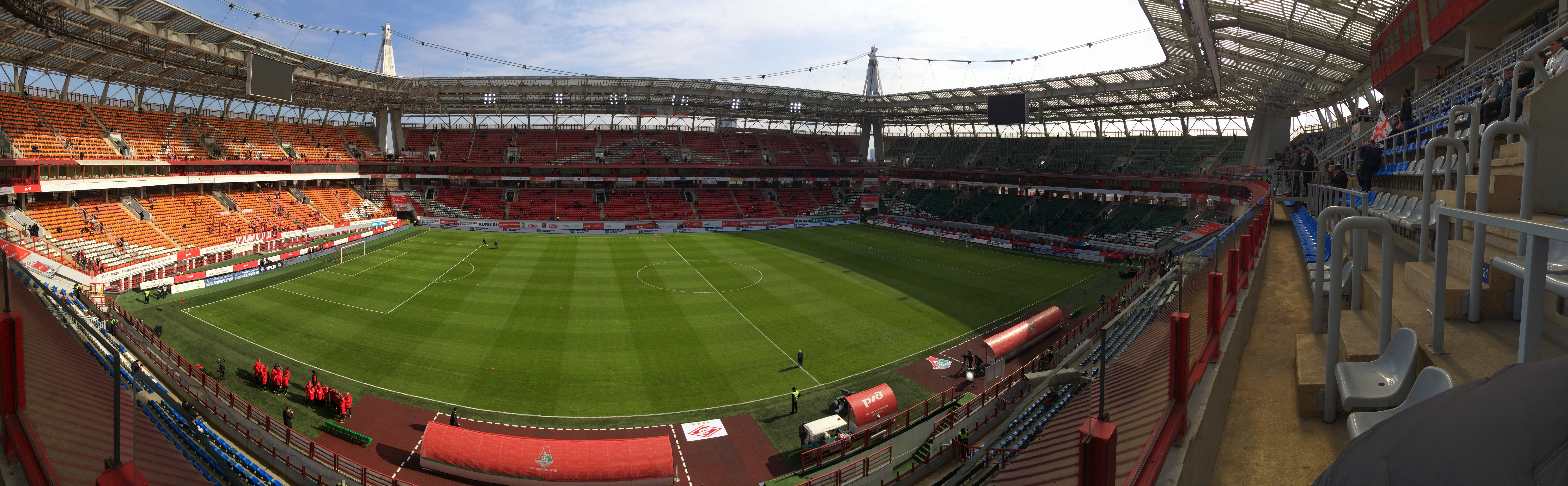 Lokomotive Moskau Stadion