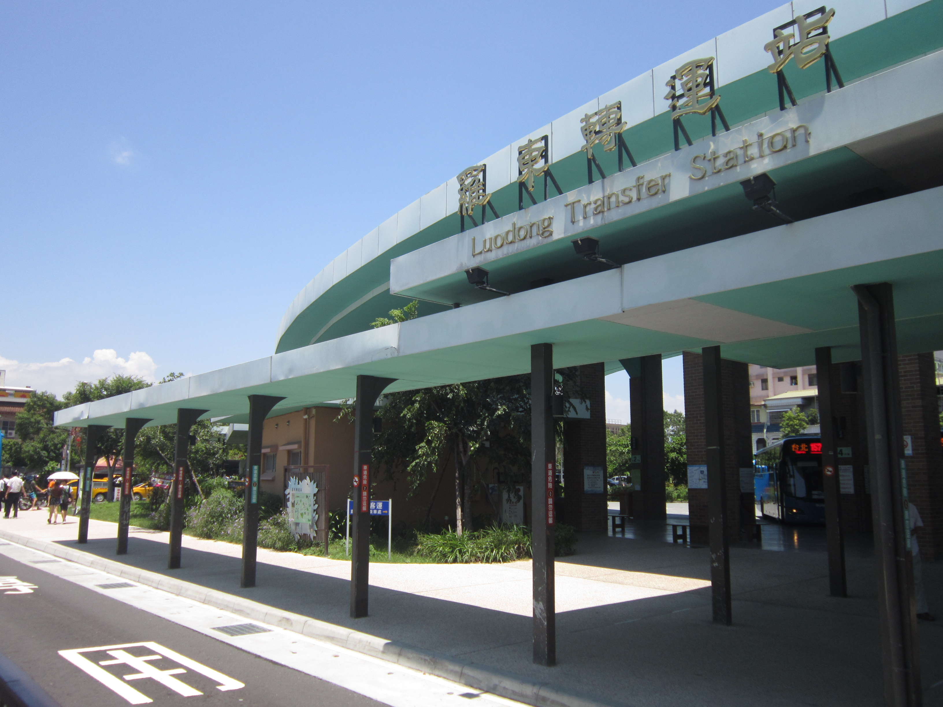 Luo dong Transfer Station 3.jpg