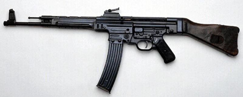 파일:MP44.jpg