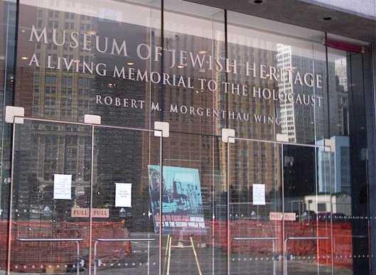 JewishGen - Wikipedia