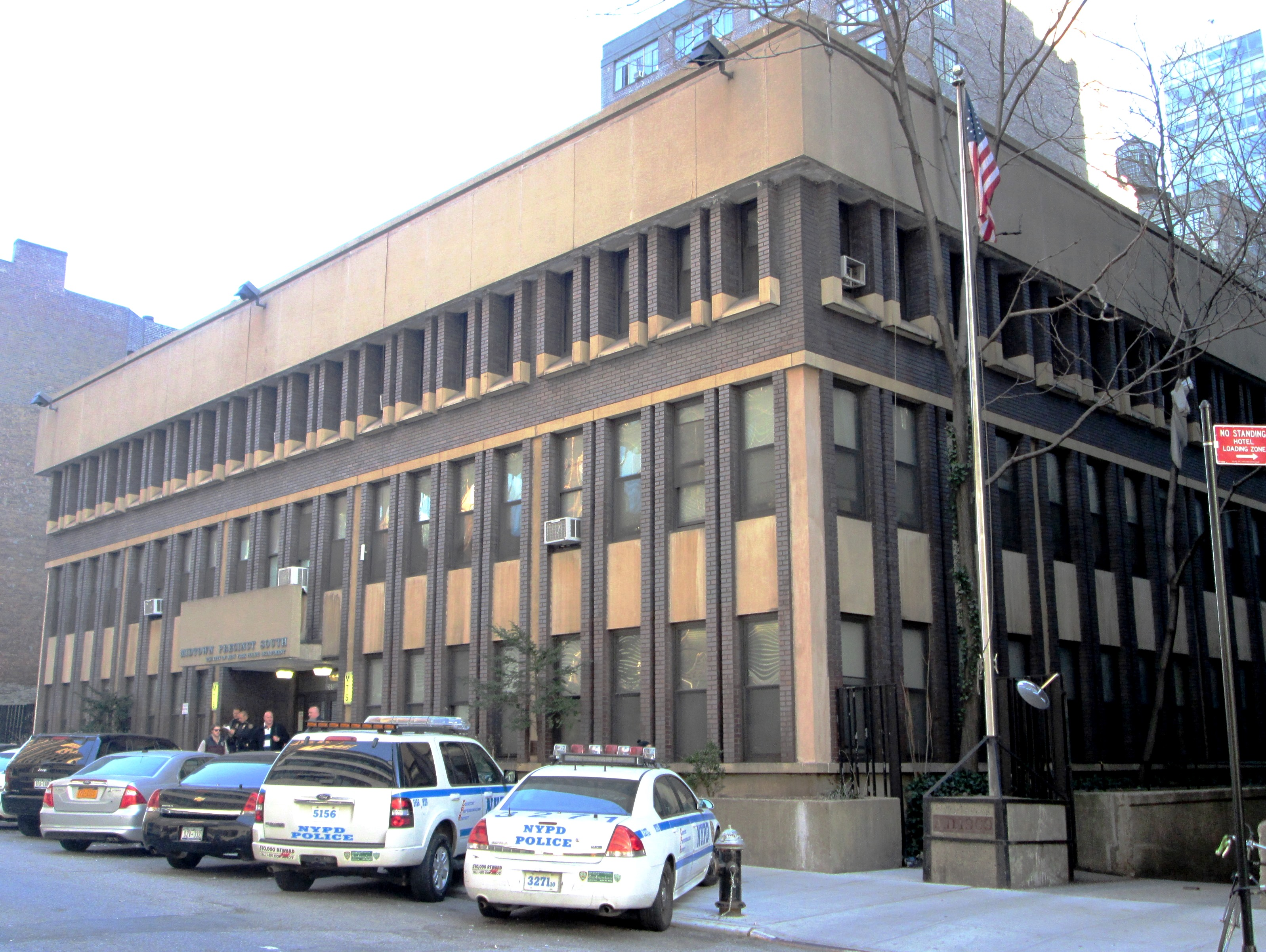 House Building Software Free File Nypd Midtown South Precinct Jpg Wikimedia Commons