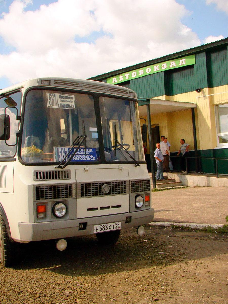 Размещение статей в Никольск продвижение услуг авиакомпании сибирь