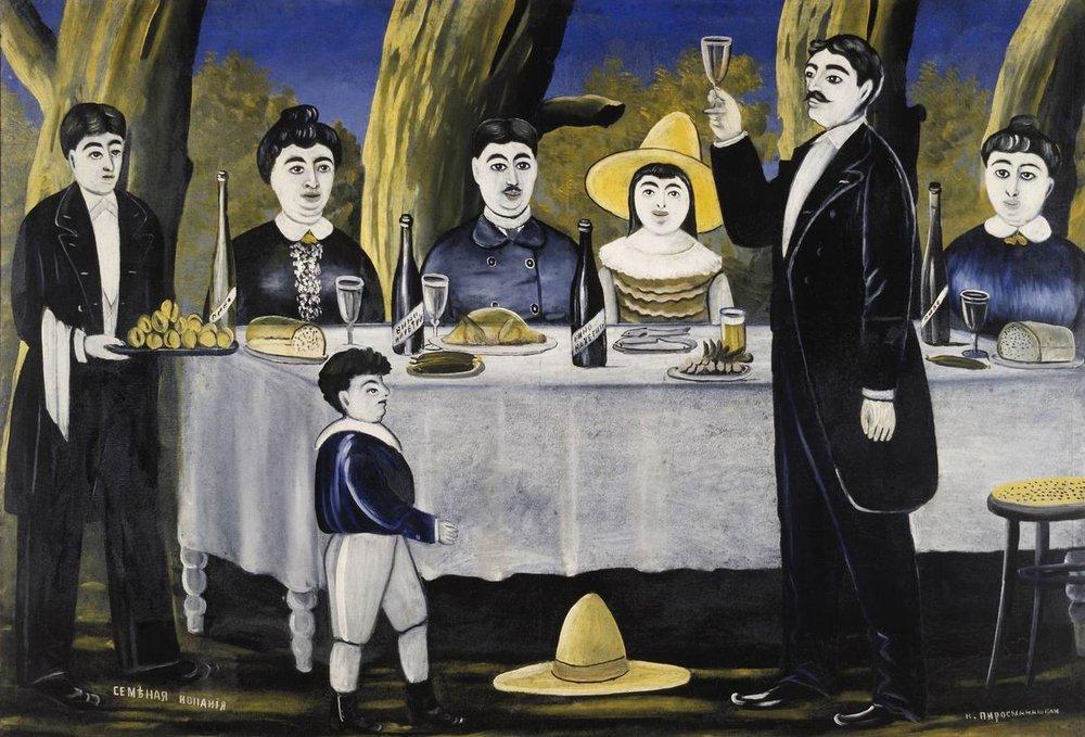 Pirosmani. Family party.jpg