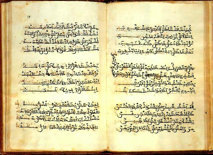 Poemas en el Aljamiado
