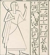 Pareherwenemef ancient Egyptian prince
