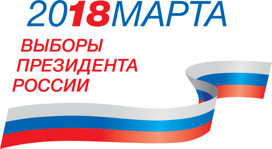 Russian presidential election, 2018